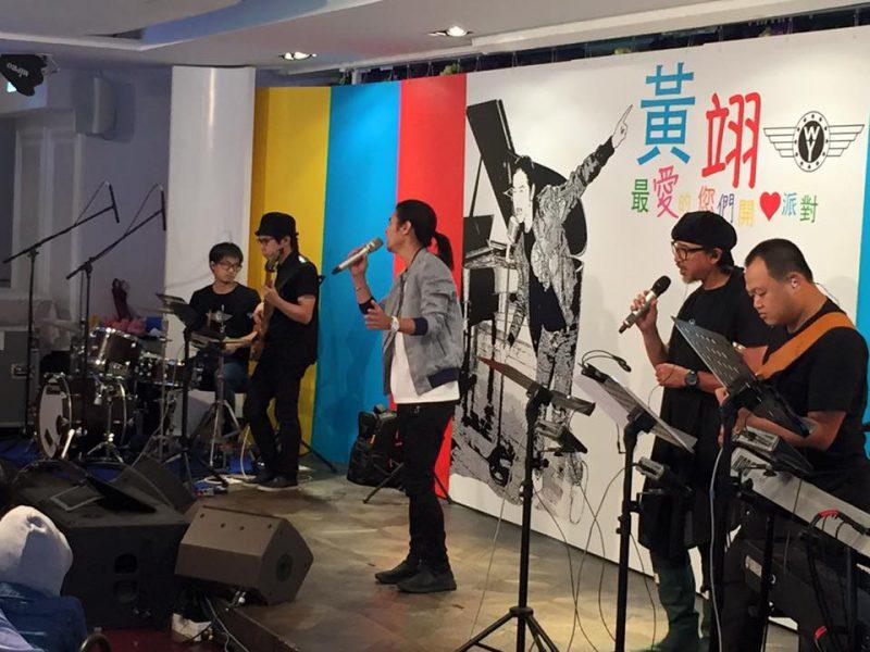 音樂會 Concert